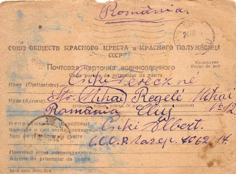 Carte Urss.B58865 Ww2 Carte Postale Prisonier Du Guerre 1948 Urss Russia