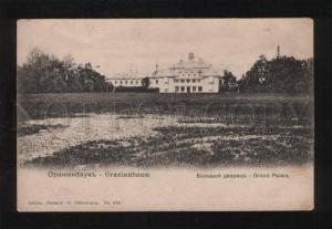 054399 RUSSIA St.Petersburg Orienbaum Big palace Old