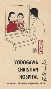 OSAKA , Japan, 1955 ; Yodogawa Christian Hospital