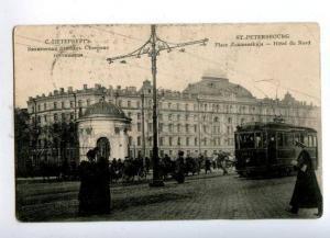 160388 Russia PETERSBURG Znamenskaya Square HOTEL du Nord OLD