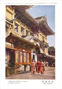 Kabuki-Za Theatre, The Mecca Of Playgoing Tokyoites, Japan, 40-50s