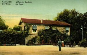 greece, KIFISSIA Κηφισιά, Railway Station (1910s) Postcard
