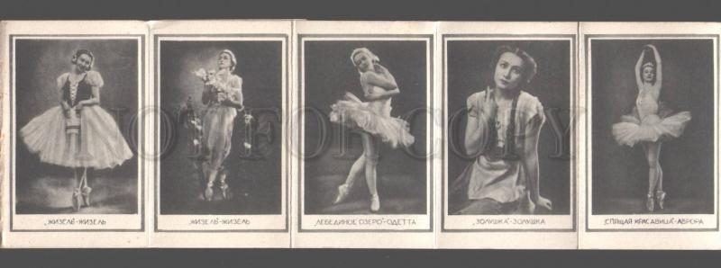 083056 ULANOVA Russian BALLET Star Old 6 PHOTO booklet