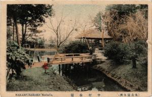 CPA Nakamurakoen Nagoya JAPAN (725603)