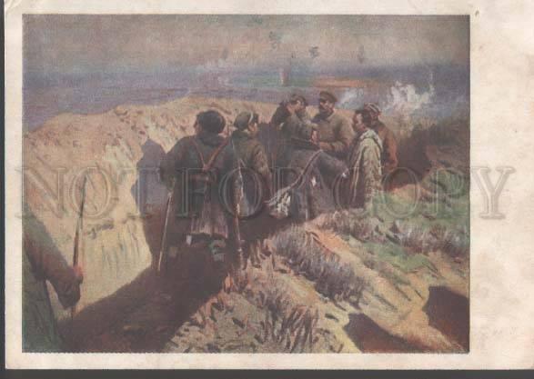 111031 RUSSIA CIVIL WAR STALIN & VOROSHILOV CZARICZYNO 1919