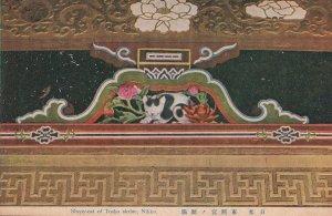 Shepy Cat Of Tosho Nikko Shrine Antique Japanese Postcard