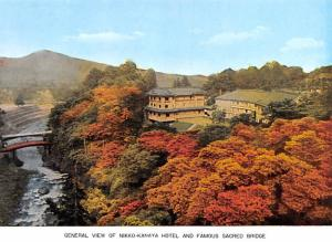 Nikko Kanaya Hotel -