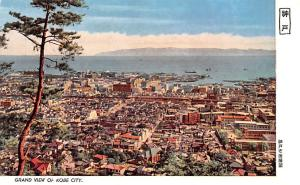 Japan Old Vintage Antique Post Card Grand View of Kobe City Unused