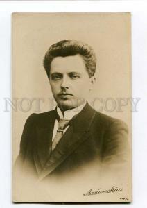 251067 Andrey LABINSKY Russia OPERA SINGER TENOR Vintage PHOTO