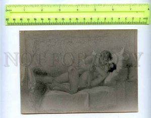207933 RUSSIA sex naked couple in bed old photo card