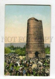 3126184 Kyrgyzstan UZGEN Tower TYPES Vintage color PC