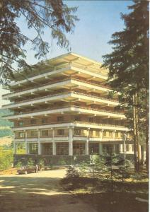 Georgia, Borjomi, 1984 unused Postcard