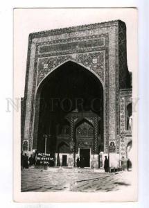 193151 IRAN Persia Mashhad Belveder gold Vintage postcard