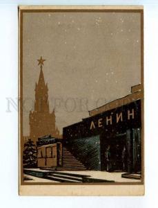 250565 USSR Iglin Moscow Lenin Mausoleum 1946 year postcard