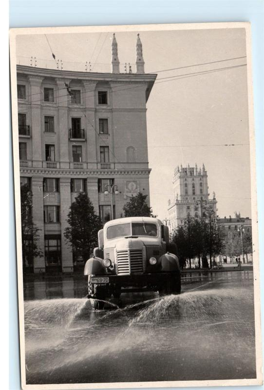*Russia Truck Minsk Blocks of Flats Railway Station Square Vintage Postcard A24