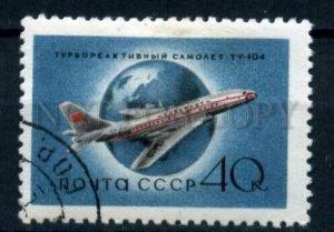 505021 USSR 1958 year Aeroflot Civil Air Fleet stamp