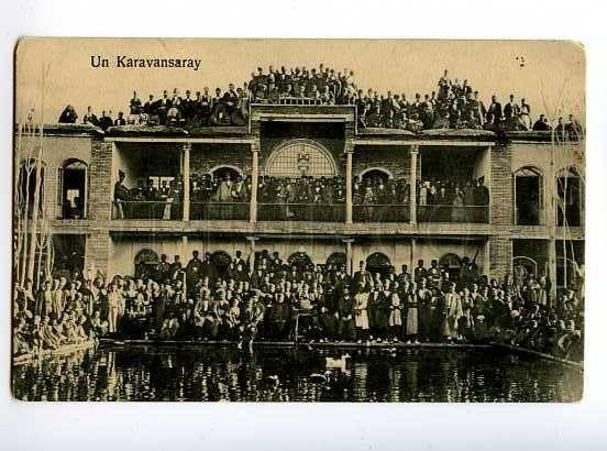 126599 PERSIA IRAN Un Karavansaray Vintage rare postcard