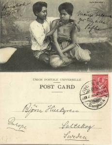 siam thailand, BANGKOK, Idylle Siamoise, Native Couple in Love (1911) Stamp