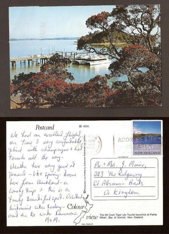 NEW ZEALAND POSTCARD-STAMP-MT.COOK TIGER LILY