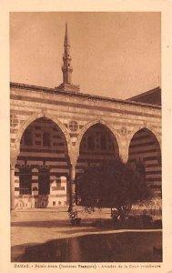 Palais Azem Damas, Syria , Syrie Turquie, Postale, Universelle, Carte Unused