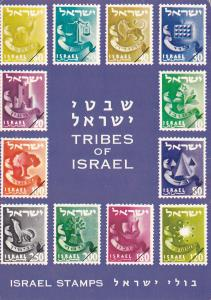 Stamps of the Tribes of Israel , PU-1972