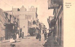 Kormar Street Suez Egypt, Egypte, Africa Unused