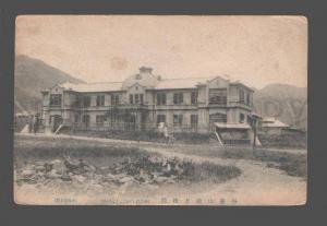 081455 KOREA District Court Fuzan Vintage PC