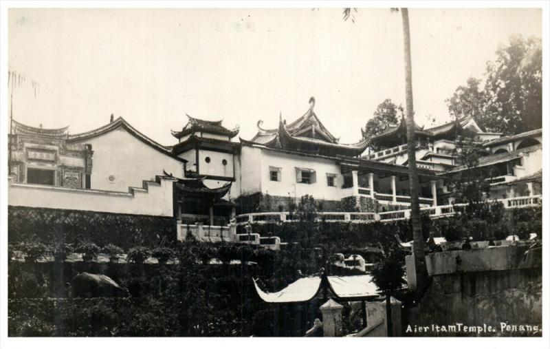 21580 Malaysia  Penang  Aierltam Temple  RPC