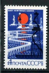 507349 USSR 1971 year Baku oil petroleum stones Azerbaijan