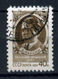 504886 USSR 1958 year Armenian poet Yeghishe Charents stamp