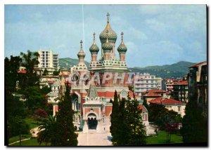 Nice Modern Postcard the Russian Church
