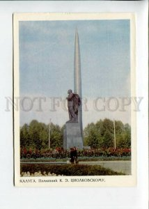3154428 1968 USSR SPACE Russia KALUGA Monument Tsiolkovsky OLD