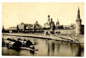 Russia - Moscow. The Kremlin