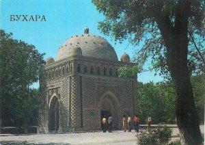 Post card Uzbekistan Bukhara Samanides' Mausoleum 10th century tourist group