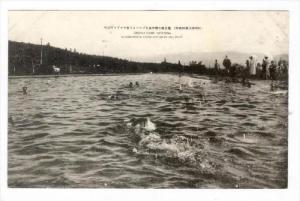 Sinsyu Suwa Tatesina,Kosaionsen Kyokuzitukan Big Pool, Japan, 1910-30s