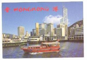 China (Hong Kong) , 80s ; New Buildings of Central & Wan Chai