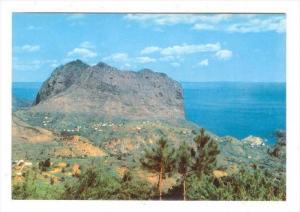 PENHA d'AGUIA (Madeira) , Portugal, 50-60s