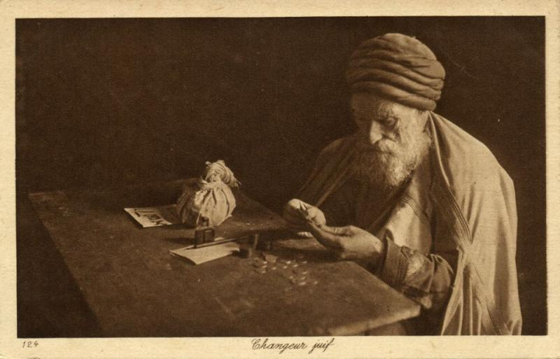 israel palestine, Changeur Juif, Jewish Money Changer (1920s) Judaica Postcard