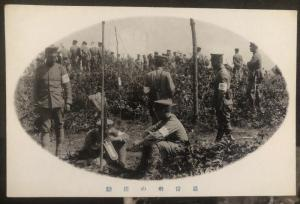 Mint Japan RPPC Real Picture Postcard Army Troops resting WW1