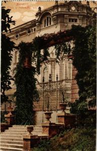 CPA ZAGREB Ulaz u botanicki vrt CROATIA (567107)