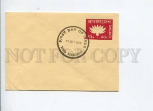 291395 BANGLADESH 1979 First Day postal COVER flower