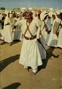 saudi arabia, Old Man performing Traditional Dance (1970s) Postcard