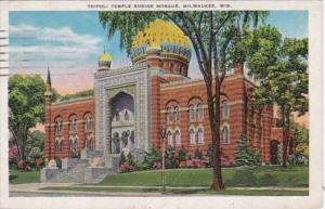 Wisconsin Milwaukee Tripoli Temple Shrine Mosque 1937