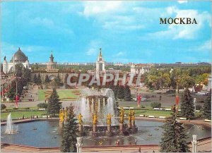 Modern Postcard The Moscow Exhibition of National Economic