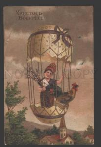 115878 EASTER Kid on EGG as BALLOON Vintage Embossed PFB PC