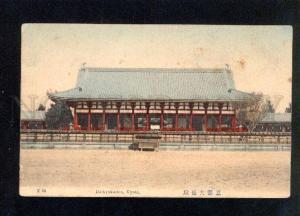 036413 JAPAN KYOTO Daikyokuden Vintage tinted PC
