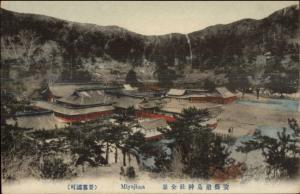 Miyajima Japan c1910 Hnad Colored Postcard #2