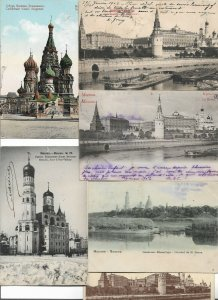 Russia Moscow Postcard Lot of 18 Worth A Look! 01.13