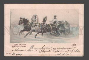 086203 Russian types Troyka carriage w/ driver Vintage PC