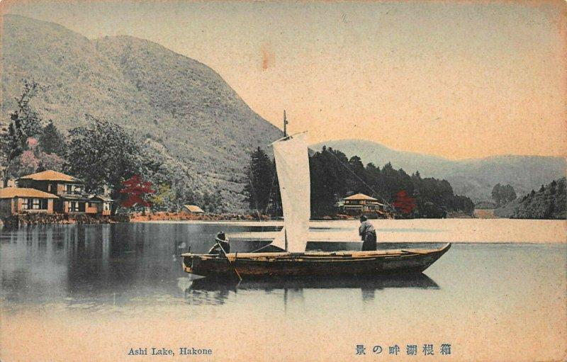 Lake Ashi, Hakone, Japan, Early Hand Colored Postcard, Unused